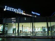 Tamedia Zürich Werd 03